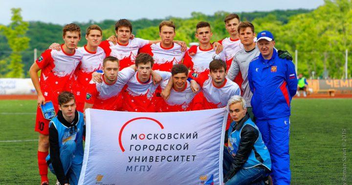 Сборная МГПУ по футболу